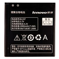 Аккумулятор Lenovo BL197 s720 A820 s899t A800 A798T s889t DNS S4505 orig